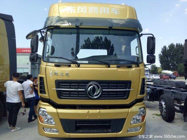 .0万元 济南东风天龙牵引车促销中图片