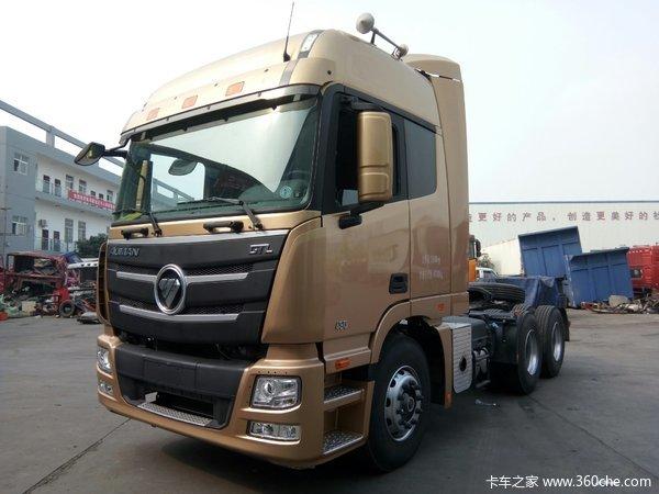 新车到店 成都欧曼GTL牵引车仅售34.8万图片