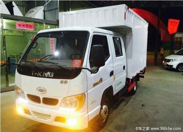 新车到店 泉州唐骏小宝马厢货仅4.58万高清图片