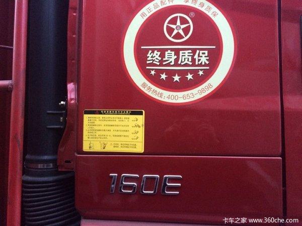 仅售16.2万元兰州微信红包群大运N6载货车促销中