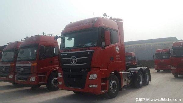 新车优惠 重庆欧曼GTL牵引车仅售33.5万图片
