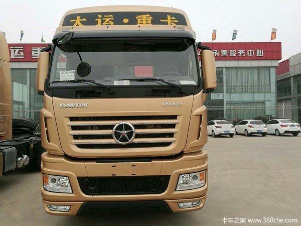 新款优惠 南京大运奔驰动力牵引38.5万