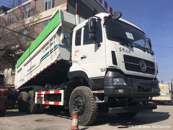 新车到店新疆恒信天龙KC渣土车36.8万