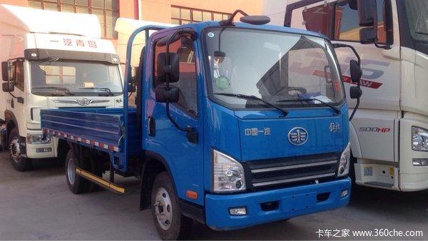 仅售8万 上海解放虎V4.2米载货车促销中