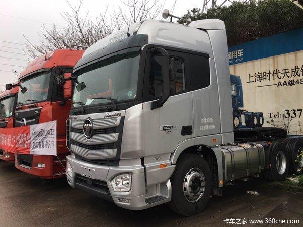 2万 上海福田欧曼EST牵引车促销中